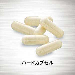 アミノ酸 栄養食品 回復 身長 成長ホルモン 疲労 睡眠 睡眠不足 マルチビタミン  マルチミネラル疲労回復 クエン酸