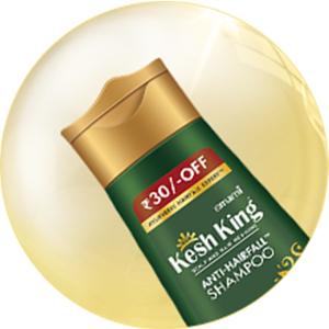 shampoo, ayurvedic shampoo, kesh king shampoo, aloe shampoo
