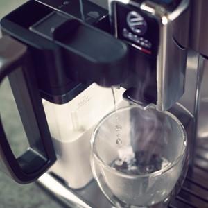 Carafe à lait intégrée