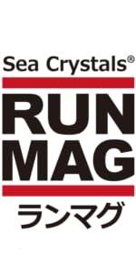 外用化粧水 筋肉疲労 スプレー式 マグネシウム補給 経皮 湿布 筋肉痛 緩和 マグネシウムオイル オリンピック選手 アスリート トライアスロン プロテイン ザバス ホエイプロテイン マッスルフィット