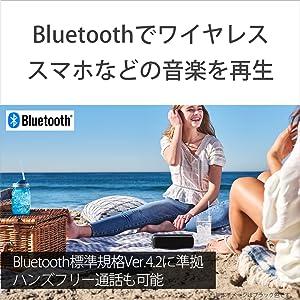 Bluetooth標準規格Ver.4.2に準拠。Bluetoothに対応したスマートフォンやウォークマン、タブレット、PlayStation(R)Vitaなどとペアリングすることで音楽・映像・ゲーム