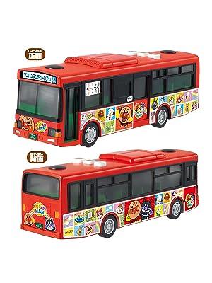 バスの正面と背面