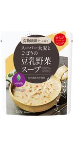 スーパー大麦とごぼうの豆乳野菜スープ
