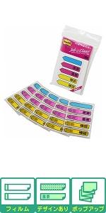 ポストイット フィルム 付箋 ブルー ピンク イエロー 44×12mm 20枚×5本 印刷なし1本 重要1本 確認1本 ×5個 684P-IC-5P