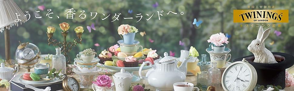 トワイニング ベストファイブ アソート アマゾン限定 ティーバッグ 紅茶