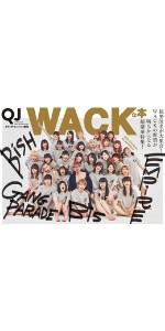 Wack Bish