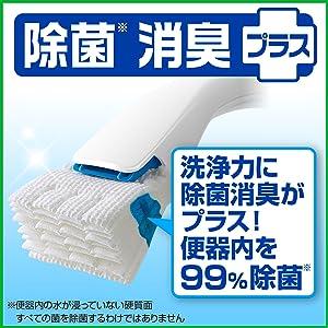除菌消臭効果をプラスした濃縮洗剤付きブラシ