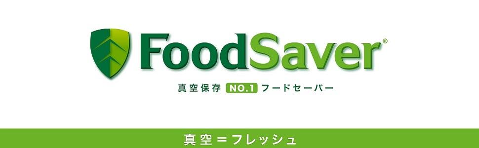 FoodSaver No.1