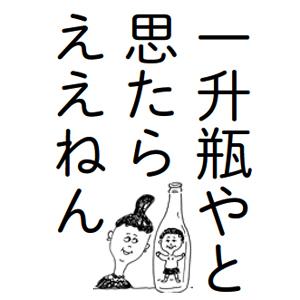大阪のおばちゃん8.jpg
