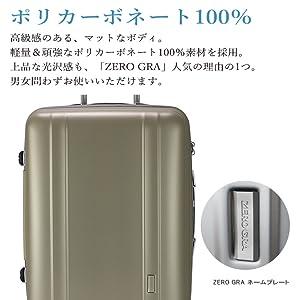 ポリカーボネート スーツケース