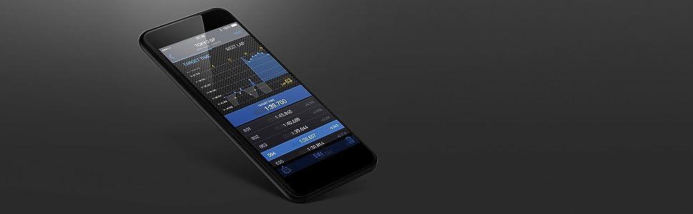 eqb800 mobile app