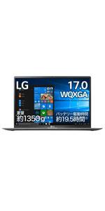 LG ノートパソコン gram