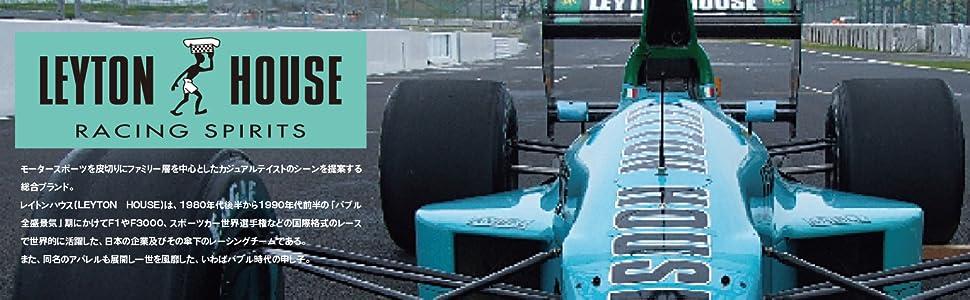 レイトンハウス モータースポーツ F1 F2 F3 運動 サンダル ラリー バブル