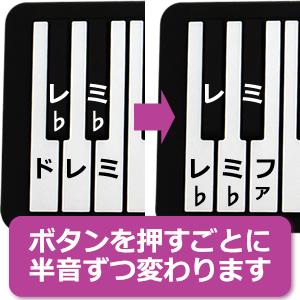 ワントーン わんとーん キーボード piano ピアノ 電子 エレキ ロール ロールアップ 鍵盤 練習 クリスマス 誕生日 プレゼント ギフト 子供 男の子 女の子 音楽 スタジオ ライブ 玩具