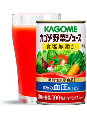 ②野菜ジュース機能性 シリーズ