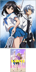 【Amazon.co.jp限定】ストライク・ザ・ブラッドIV OVA Vol.3 (5~6話/初回仕様版)[Blu-ray]