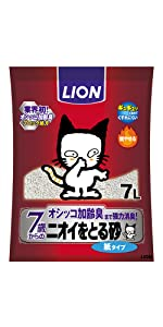 ニオイをとる紙猫砂高齢猫消臭
