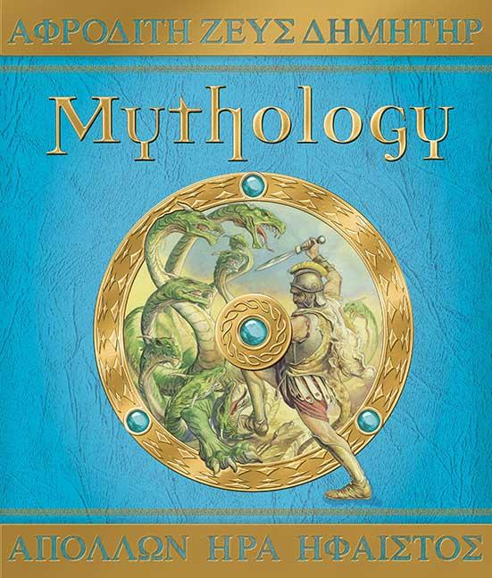 Dragonology the complete book of dragons ologies dr ernest view larger fandeluxe Gallery