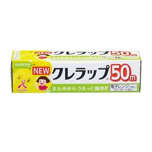 ミニミニ 50
