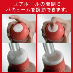 TENGAカップ商品イメージ