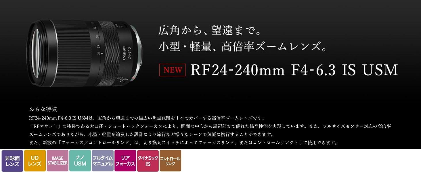 RF24240TOPPC