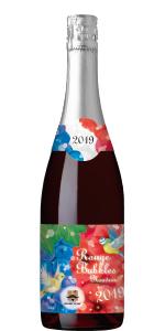 アサヒ お酒 酒 ワイン アンリ・フェッシ ボージョレ・ヌーヴォ ルージュバブルス・ヌーヴォ 750ml  2019 2019年 解禁 赤 スパークリング