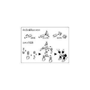 アソブロック (ASOBLOCK) BASICシリーズ スペシャルパック ドラゴン 320ピース 401S