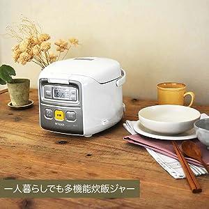 多機能炊飯器