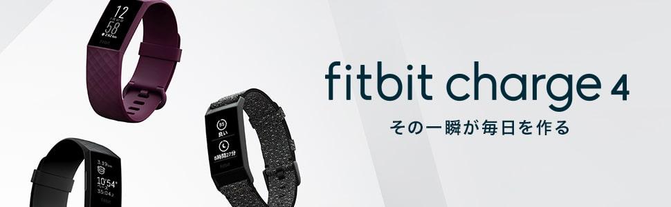 Amazon | Fitbit Charge4 GPS搭載フィットネストラッカー Rosewood L/Sサイズ [日本正規品]  FB417BYBY-FRCJK | スマートウォッチアクセサリ 通販