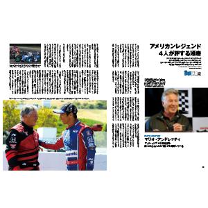レーシングオン F1 佐藤 琢磨 racingon RACINGON