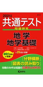 kyotsu_itiran_13