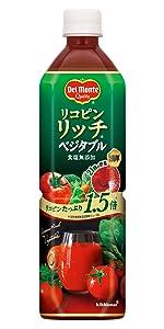 リコピン リッチ 野菜 ジュース 無塩 21種類 デルモンテ カゴメ 伊藤園 トマト にんじん ピーマン かぼちゃ ブロッコリー キャベツ レタス 大根 ほうれん草 チンゲンサイ たまねぎ