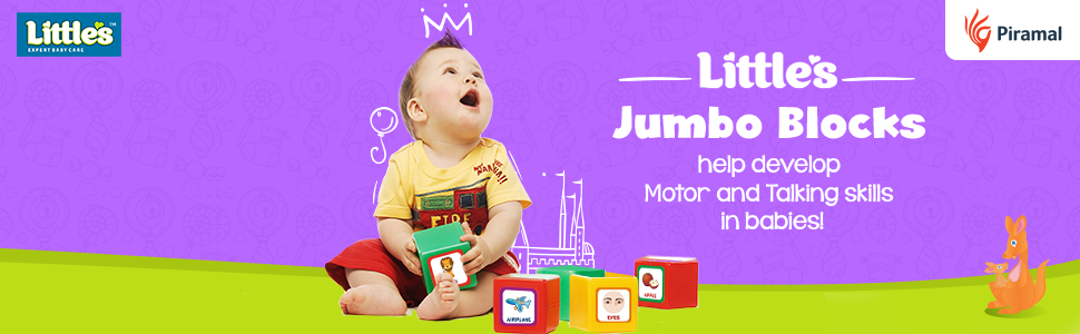 Little's, expert baby care, baby brand, best baby brand, baby products, building blocks, toy blocks