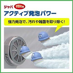 アクティブ発泡パワーで汚れや雑菌を取り除く
