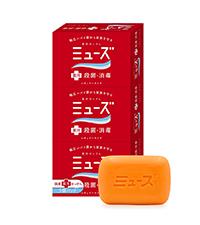 MUSE 石鹸 固形せっけん 手洗い 消毒殺菌