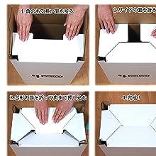 組み立かた 組立方法 説明書