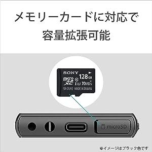 microSDメモリーカードに対応。万が一、本体容量が足りなくなってしまった場合でも、メモリーの拡張が可能。片手に収まるコンパクトサイズのウォークマンに好きな曲をたっぷり入れて、心ゆくまで快適に楽しめ