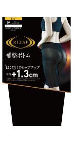 RZF122 RIZAP ライザップ 補整 ダイエット 運動 ウォーキング ヒップアップ