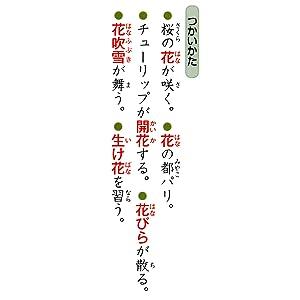 漢字 小学校 例文 熟語 宿題