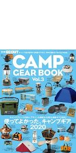 キャンプスタイル GOOUT ゴーアウト キャンプ CAMP テント ランタン おしゃれ アウトドア テントサイト スナップ アウトドア バーベキュー フェス バンライフ キャンピングカ- キャンパー