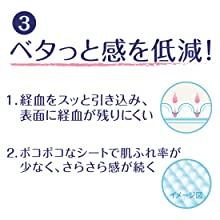 ③ Reduces stickiness!
