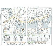 索引地図(新幹線)