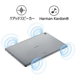 Huawei M5 lite