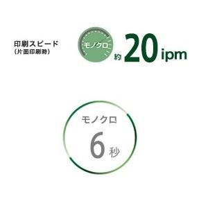 PX-S270T_2