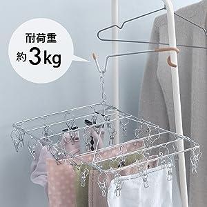 物干しラック HKM-640・HKM-900