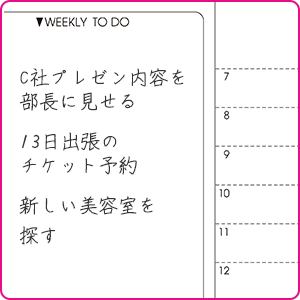 WEEKLY TO DO