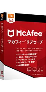 マカフィー リブセーフ 最新版 (台数無制限/3年用)