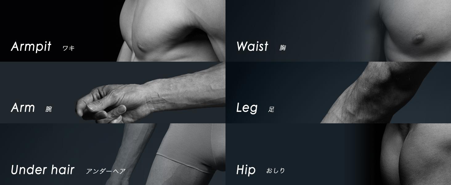 ボディヘアを思いのまま整えるテクノロジー 全身 ワキ 腕 胸 足 アンダーヘア おしり 全身剃れる ムダ毛処理 デリケートゾーン デリケートな部位も優しく剃れる 長さを整える スポーツ ファッション