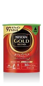 ネスカフェ ゴールドブレンド  カフェインレス エコ&システムパック 60g(30杯分)  ※1杯あたり2gで換算