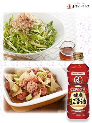 AJINOMOTO 味の素 J-オイルミルズ  Jオイル 健康 調合 ごま油 ごまあぶら ごま 香り ビタミンE E 中華 健康油 セサミン 韓国料理 ナムル 鍋 コレステロール0 ゼロ